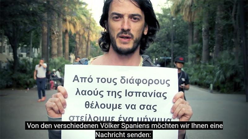 ¡Todos somos Grecia!